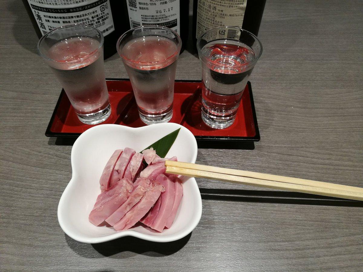 test ツイッターメディア - 浜松町/大門駅近くにある「名酒センター 浜松町本店」に来ています。酒は新潟ので、笹祝酒造、竹田酒造店、八海醸造です。八海醸造の八海山は有名か。笹祝は小さいですが、色々出してます。今回は米粒デザイン。竹田酒造店は今回はやや甘口濃い目。豚すね肉の塩漬けと共に。 #名酒センター浜松町本店 https://t.co/wLcWBwwECR