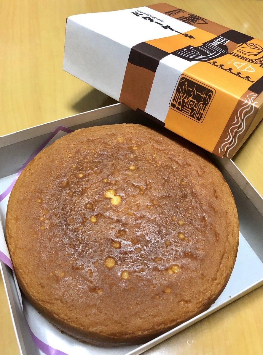 test ツイッターメディア - 「夏の暑い日も頑張ってくれたから」と、私たちバイト12人全員に長崎堂のバターケーキを丸々一個ずつ自腹で買ってきてくれた上司。神。 https://t.co/5EJ5mgTCoD