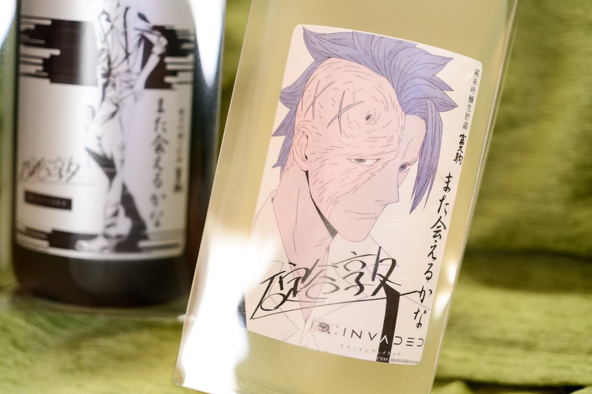 test ツイッターメディア - 久保田酒造さんのイドコラボ酒こと保津さん飲み切った😊辛口も甘口も度数は14度と日本酒にしては低めなのでめっちゃ飲みやすかったです。普段は甘口派だけど、辛口の方が好みだったなvまろやかで進む進む……今は地元で見つけた「鬼作左ひやおろし」飲んでる!紅葉の瓶が綺麗です🍁鬼作左は17度…… https://t.co/KvV8VHLuiK