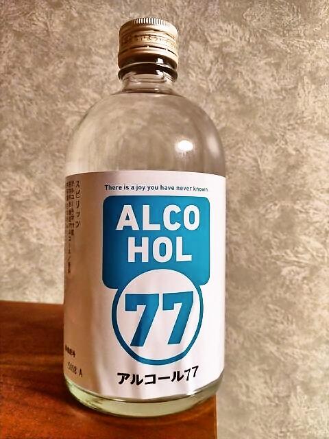 test ツイッターメディア - ノロ、インフルエンザの季節になってきたので 菊水酒造 https://t.co/WbCL4joo11  アルコール 77 を確保 https://t.co/sDtriKX0I8