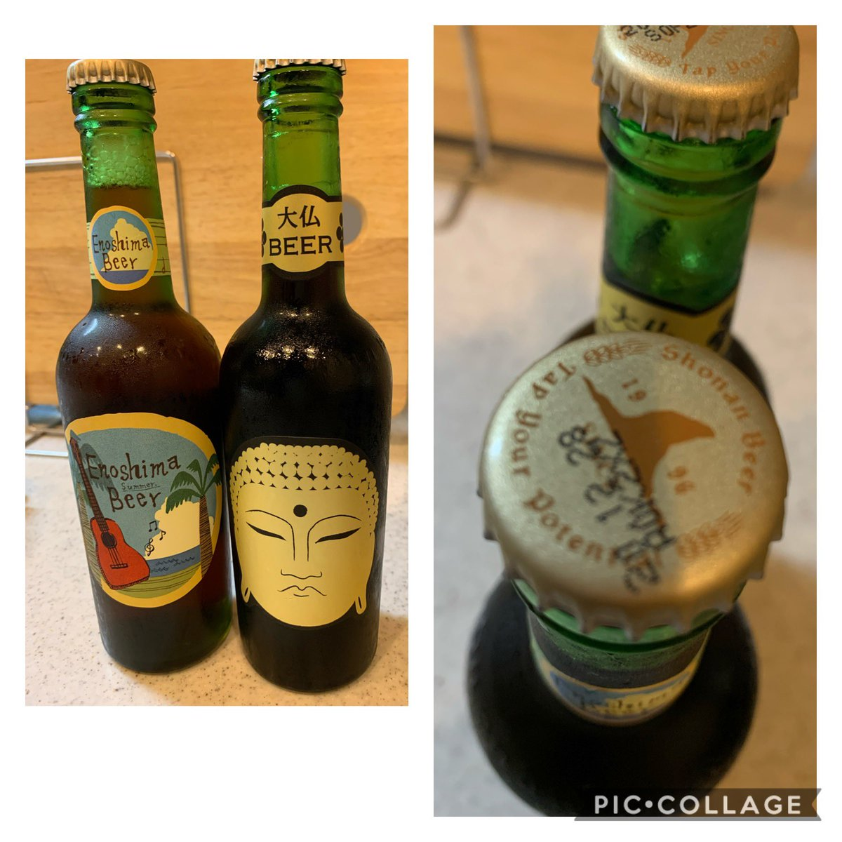 test ツイッターメディア - からの、湘南唯一の蔵元 熊澤酒造株式会社のMOKICHI Baker & Sweets  ステキなところです♡  クラフトビールはお土産に https://t.co/Vm8lbOtX6G