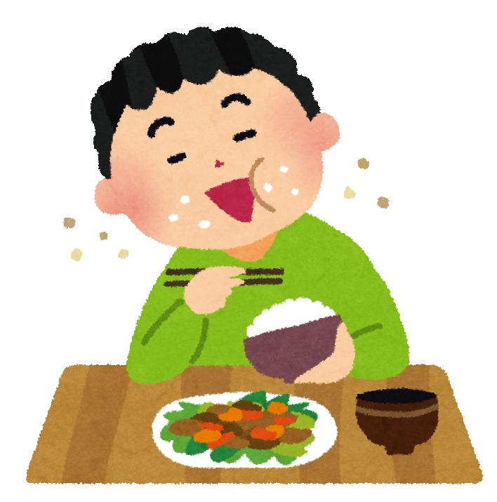 test ツイッターメディア - 食事の約束をしたら子供も一緒に来る | ガールズちゃんねる - Girls Channel - https://t.co/VZt1b7RYv4 https://t.co/331umTeIqk