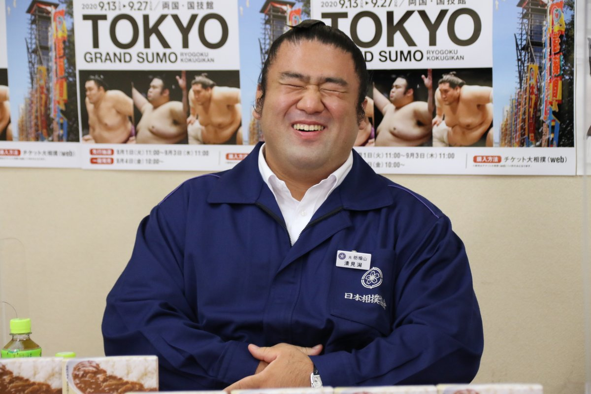 test ツイッターメディア - <五日目の様子> 親方ちゃんねる取組生解説、元 栃煌山の清見潟親方が出演中!春日野部屋の兄弟弟子、栃ノ心の勝利に思わず笑顔の親方。  https://t.co/aI3M5AUUE9   #sumo #相撲 #9月場所 #秋場所 #親方ちゃんねる https://t.co/0CRha3E7Px