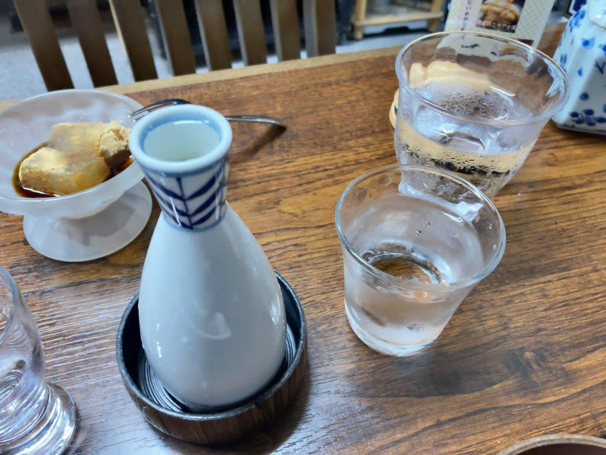 test ツイッターメディア - ここで日本酒(月の井) https://t.co/ZLNADiPFkX
