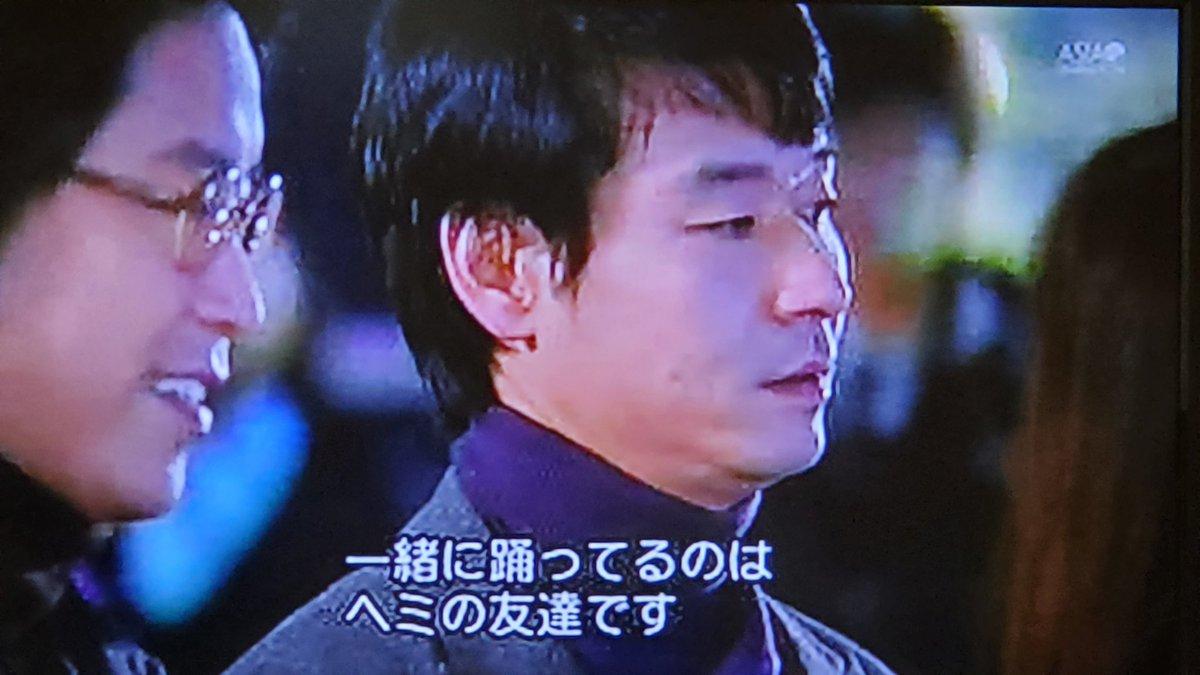 test ツイッターメディア - 旧録画機に『ドリームハイ』イベントがあった、餅ゴリ全然変わってないの何なの…キム・スヒョンが歌ってるの貴重だしスジのお父さん役が『六龍が飛ぶ』のキルテミだったんだった、バク・ヒョックォン、韓国の助演俳優さんは奇人役だったと思ったら急に普通の人の役もやるの何なの https://t.co/3IgTjs6JPf