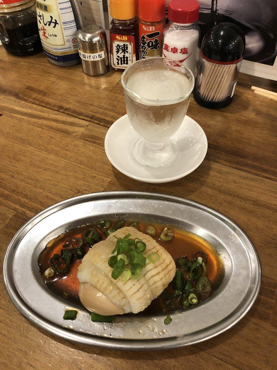 test ツイッターメディア - 最後は兵庫の日本酒「来楽」と蒸穴子×半熟卵×つめたれ。 https://t.co/l6R78Qxv3F