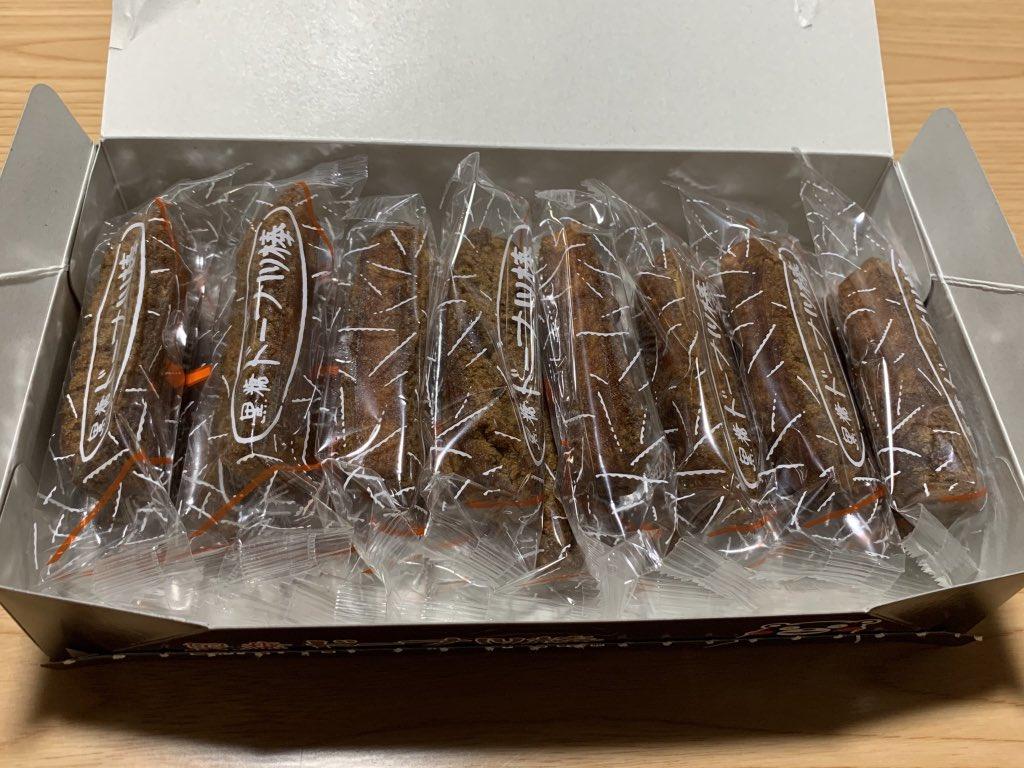 test ツイッターメディア - フジバンビの黒糖ドーナツ棒、この前久しぶりに見つけたから買ってきた お茶にすごく合って美味しい  ついでにフジバンビのラッピング電車になってる9203号 https://t.co/Fv5whv0Os9