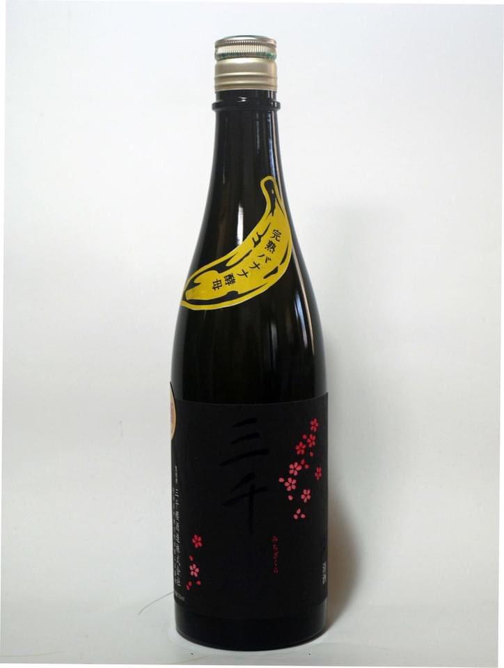 test ツイッターメディア - 9月22日火曜日まで、西武池袋本店にて、三千櫻の販売会開催中。今年、岐阜から北海道へ引っ越す酒蔵です。岐阜で仕込まれた最後の三千櫻です。来年からは北海道で仕込まれた三千櫻になります。美味い酒です!!! https://t.co/HzsJhgm57x