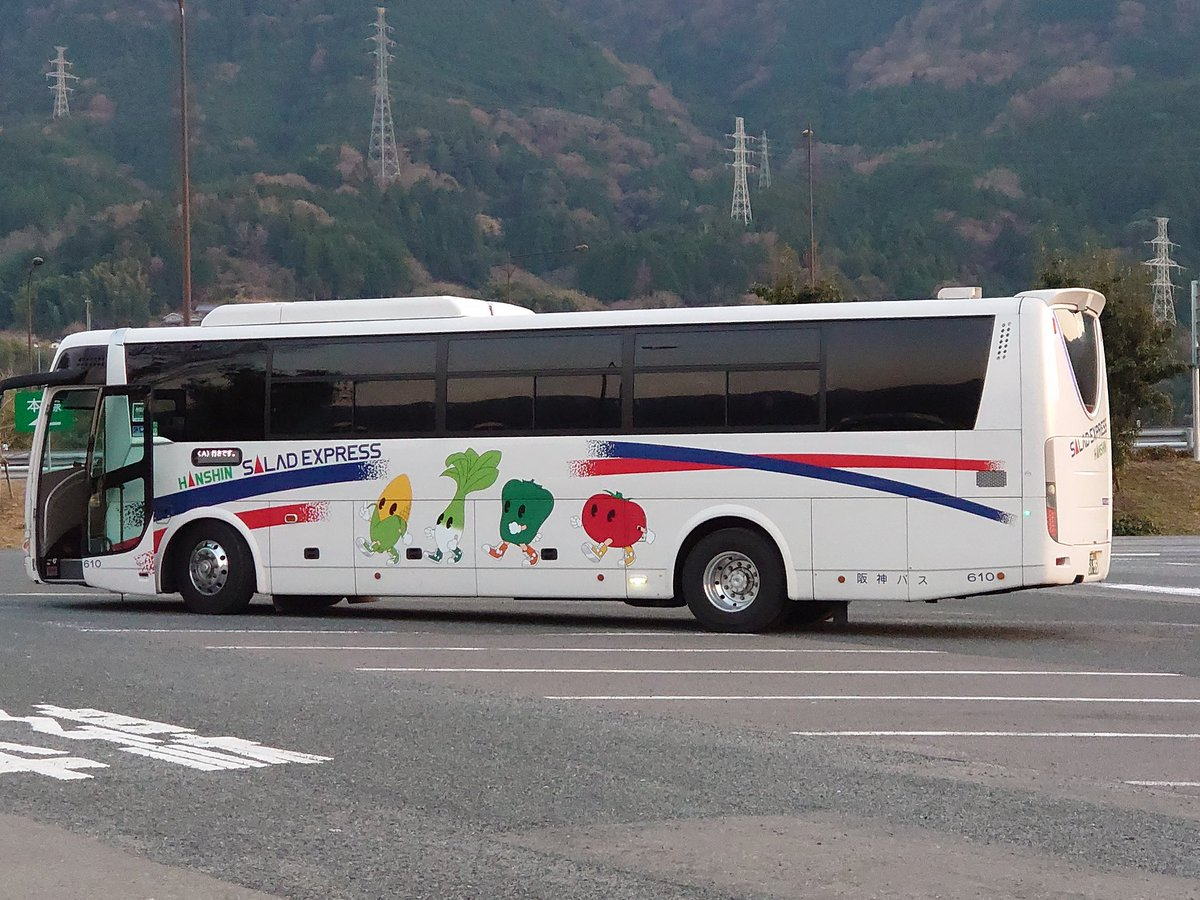 test ツイッターメディア - #これをみたフォロワーさんはアカウント名の由来を言う あだ名と阪神バスの高速バス「サラダエクスプレス」の組み合わせ https://t.co/DXT0ifS17w