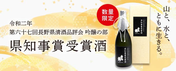 test ツイッターメディア - 先の長野県清酒品評会吟醸の部におきまして、『県知事賞』を受賞した「白馬錦 県知事賞受賞酒」ですが、こちらの方の販売を開始しました。 お使い物などに如何でしょうか?  ■価格:5,000円(税込) ■原料米:大町市産金紋錦 ■精米歩合:35%  https://t.co/evsGcXeRMF https://t.co/Kh4a5cNr6G