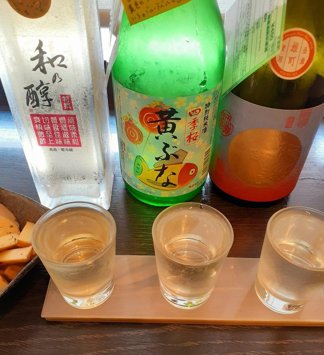 test ツイッターメディア - お茶の水の名酒センターさん @meishu_center  湯島聖堂と神田明神に挟まれた立地が凄い🌟 色々な日本酒とおつまみが楽しい。 持ち帰りにアマビエ様ラベルの出羽桜と帰りに寄った神田明神の御神酒。 https://t.co/dlwVCP50j3