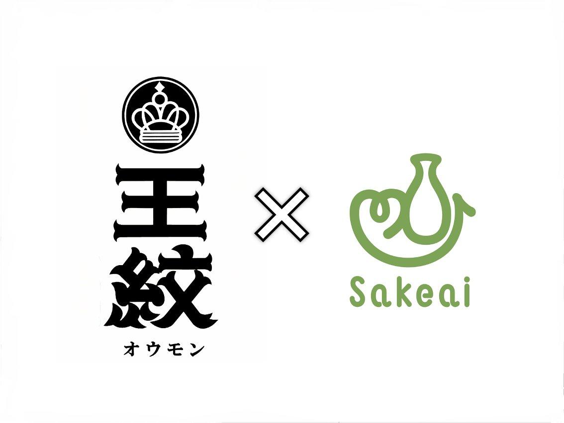 test ツイッターメディア - 市島酒造は株式会社サケアイと提携いたしました! 今後は市島酒造の最新銘柄を、日本酒アプリ「Sakeai(サケアイ)」で検索・記録できます。 サケアイさんでは、引き続き提携していただける飲食店・酒販店、酒造会社を募集しているそうです! https://t.co/vi0ksLHma3 https://t.co/F0ZPQx3ohy