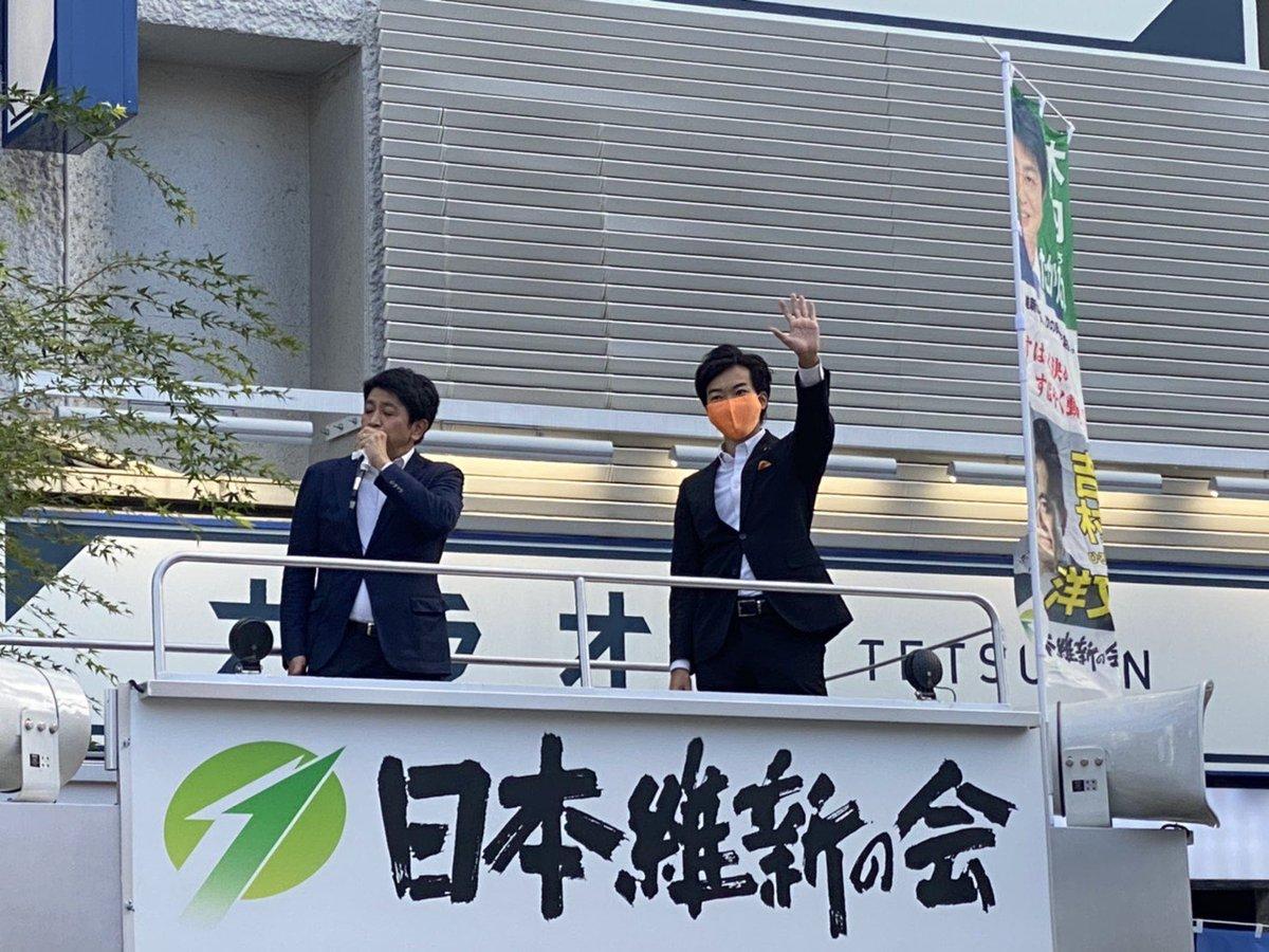 test ツイッターメディア - 本日は国会日程終了後、東京都第二区衆議院支部長の木内孝胤さんの応援へ。次の衆院選公約で実現する3つの「D」、  ・デフレ不況脱却 ・多様性(ダイバーシティ)の促進 ・デジタル化  という新ネタで街頭演説をしてみました。4連休中は都内各地を駆けまわります! https://t.co/6H7pl0kmVK