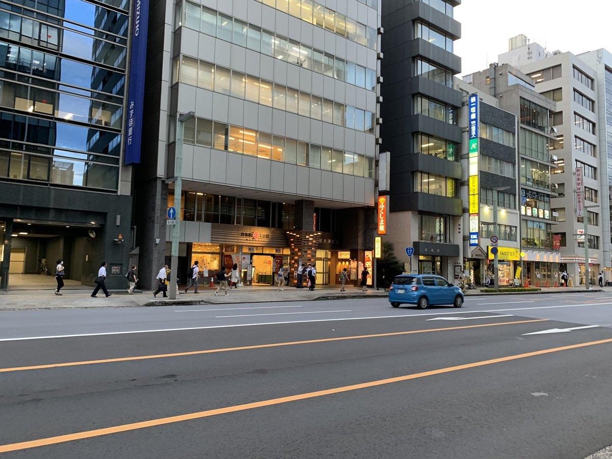 test ツイッターメディア - 三越前というか新日本橋のエリアになるんでしょうけど 福島のアンテナショップ(私がよく福島県二本松市の大七というめちゃくちゃ美味い日本酒を仕入れるために買うところ)とみなと銀行トゥク支店 https://t.co/E7OUIT2Wua