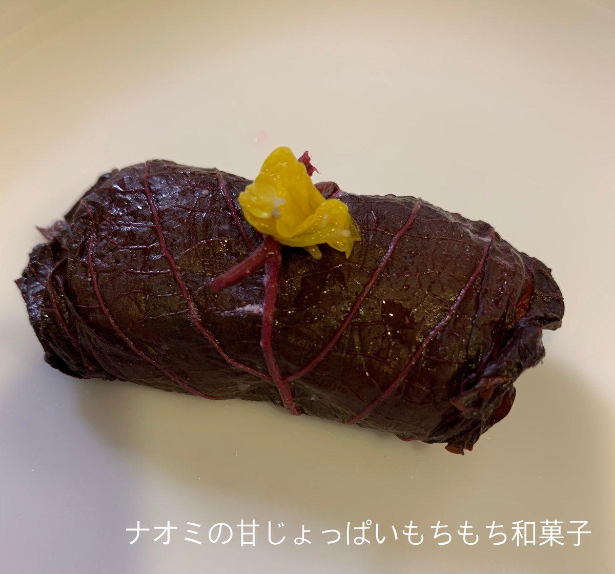 test ツイッターメディア - 本日の和菓子 茨城の銘菓、水戸の梅のようですが 中身は全然違います🤣 アマラサンスのぷちぷちとした食感がアクセントになってます。 #和菓子 https://t.co/f41vLjkYDj