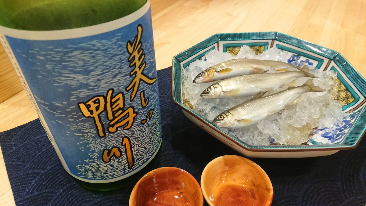 test ツイッターメディア - 京都佐々木酒造さんの美しい鴨川と子持ち鮎いかがでしょうか。#京都 #祇園 #和食 #日本酒 #一人飲み #旬の魚 #カウンター https://t.co/RzFCkowi0S