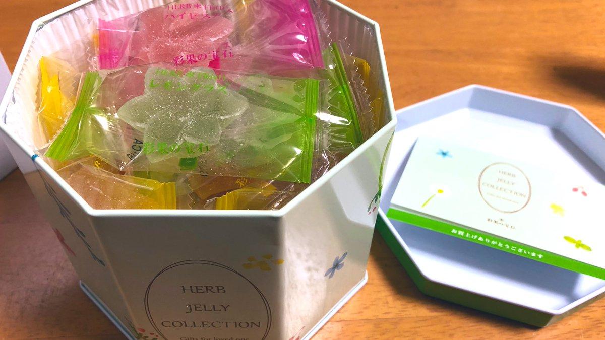 test ツイッターメディア - 彩果の宝石、缶が欲しくて自宅用にも買ってしまった…食べ終えたら何入れよう…🍓缶も欲しかったな…(ハーブ🌿のが好き) https://t.co/9sB7Luu4Jl