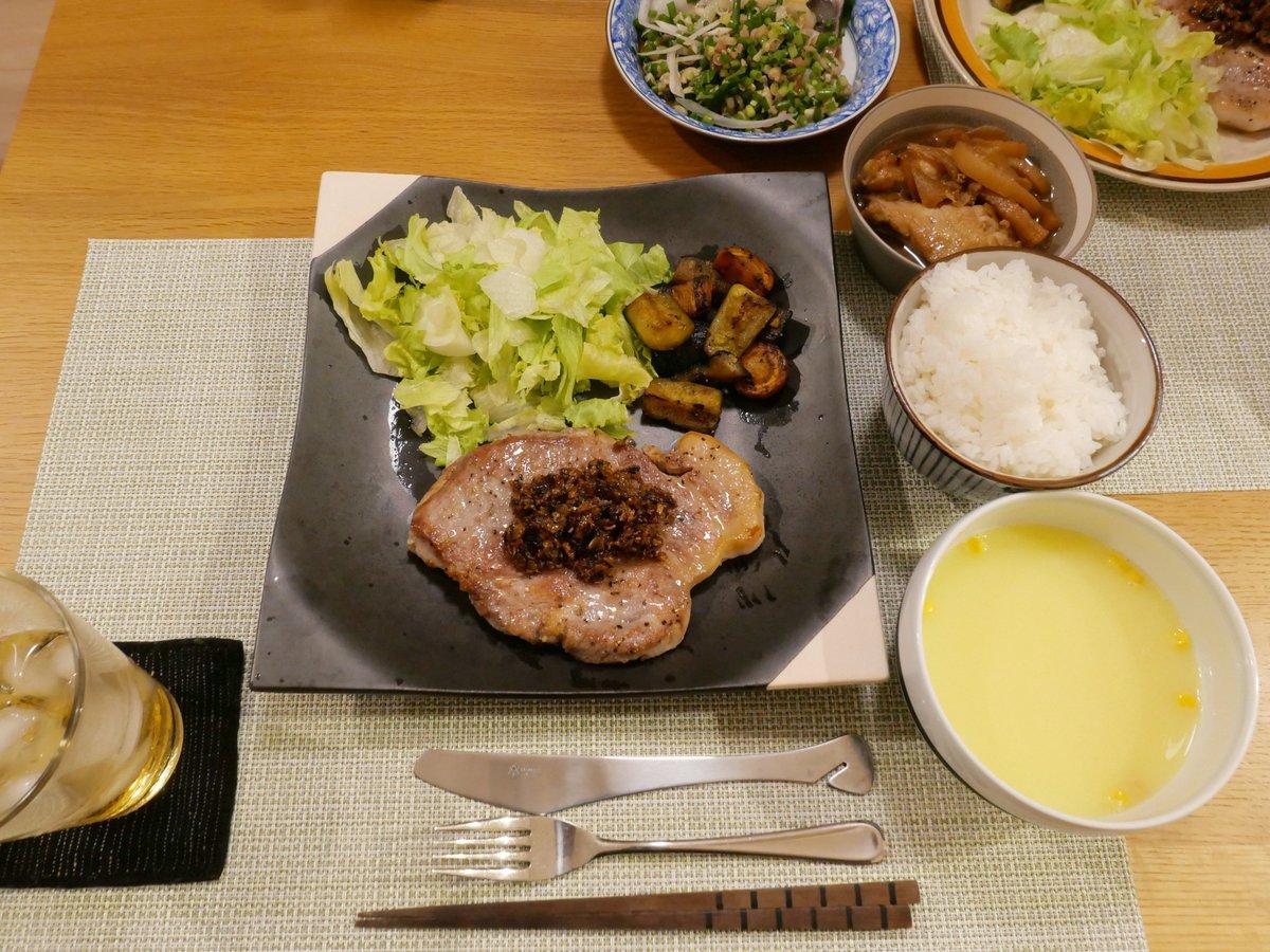 test ツイッターメディア - 【メシづくり】NHK「きょうの料理」でやっていた栗原はるみさんの「ポークソテー きのこソース」つくった😋 自分はしいたけと白マッシュルームの2種類で作成。このきのこソースがホント秀逸で、単なるポークソテーがワンランク上の料理にグレードアップする。超オススメ。 https://t.co/In1BwpA0a5 https://t.co/BwSqLcxEtN