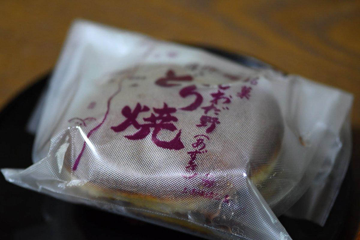 test ツイッターメディア - @g0hvpn 上田のお菓子と言えば… みすず飴が定番かな❓  梅光堂のどら焼きも美味しいと思います✨✨ https://t.co/TipOM5JNVo