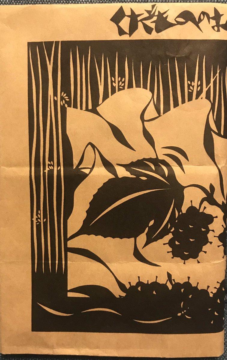 test ツイッターメディア - 旧信濃デッサン館がKAITA EPITAPH残照館として再開館したニュースを読んで上田を訪ねた。リンゴ畑が点在するなだらかな斜面にたたずむ小さな美術館。建物の傷みが、館主の苦悩を物語る。上田名物みすず飴本舗の包み紙を書皮にして窪島誠一郎著『無言館の庭から』(かもがわ出版)を読む。 https://t.co/dQz8AkOt3U