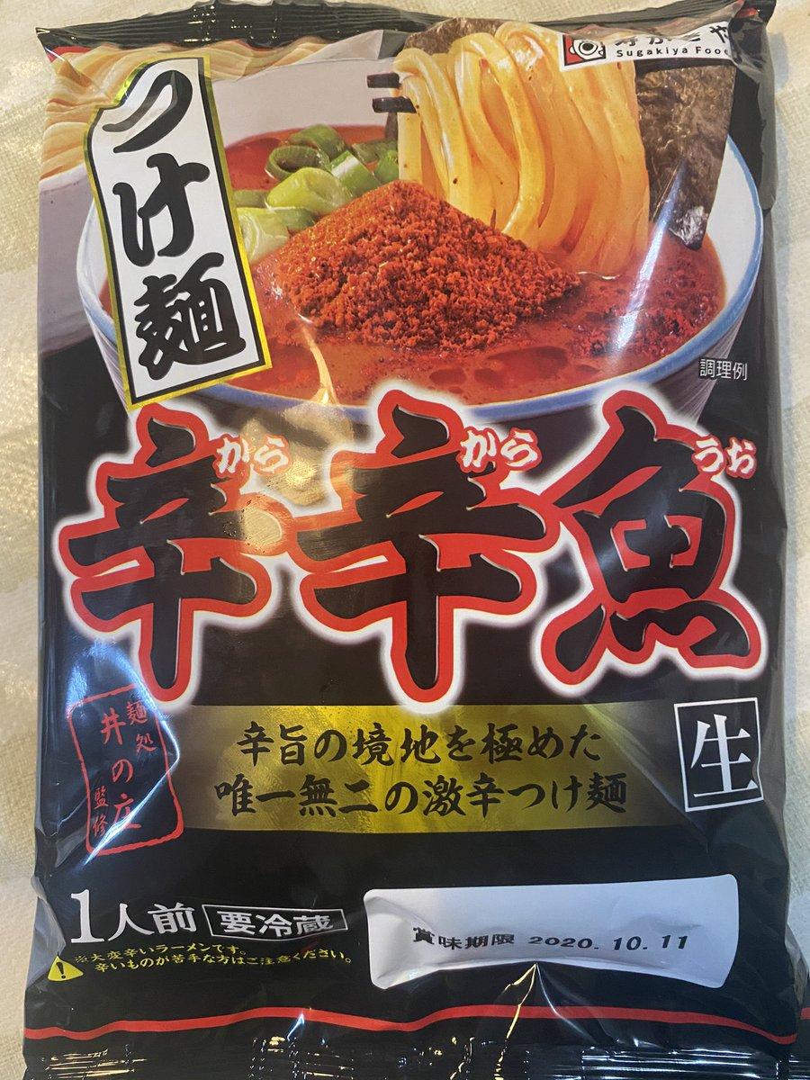 test ツイッターメディア - 近所のスーパーで売っていたので、買いました👌✨ 辛辛魚大好きなASAMIさんには、ピッタリ💜 #ASAMI  #辛辛魚 https://t.co/KF7CYicTym