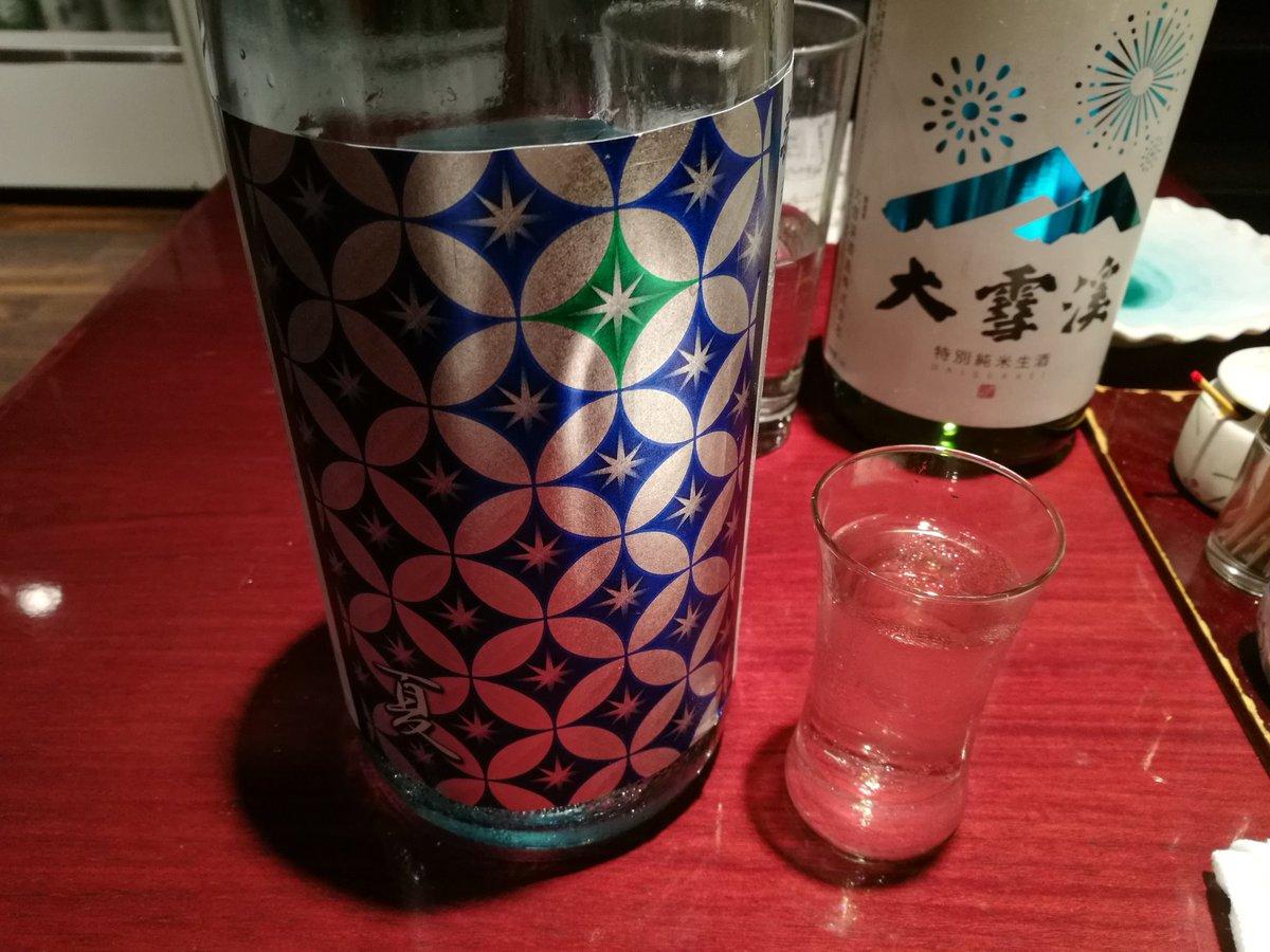test ツイッターメディア - 「一の倉 八重洲店」で晩酌中。酒は、山形・鈴木酒造店長井蔵「磐城壽 夏吟」純米吟醸です。13度ですが、生酒の様な甘めで濃い味わい。オシャレなサラダ(本まぐろ入り!海鮮サラダ)、刺身の盛り合わせ(3点盛)と合わせました。 https://t.co/ASTIRgXLEX