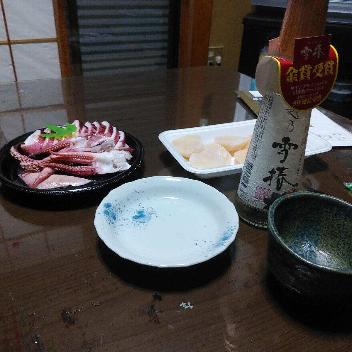 test ツイッターメディア - 今日の酒は新潟の純米吟醸越乃雪椿です。甘口と辛口の中間くらい https://t.co/PE10ejgF3p