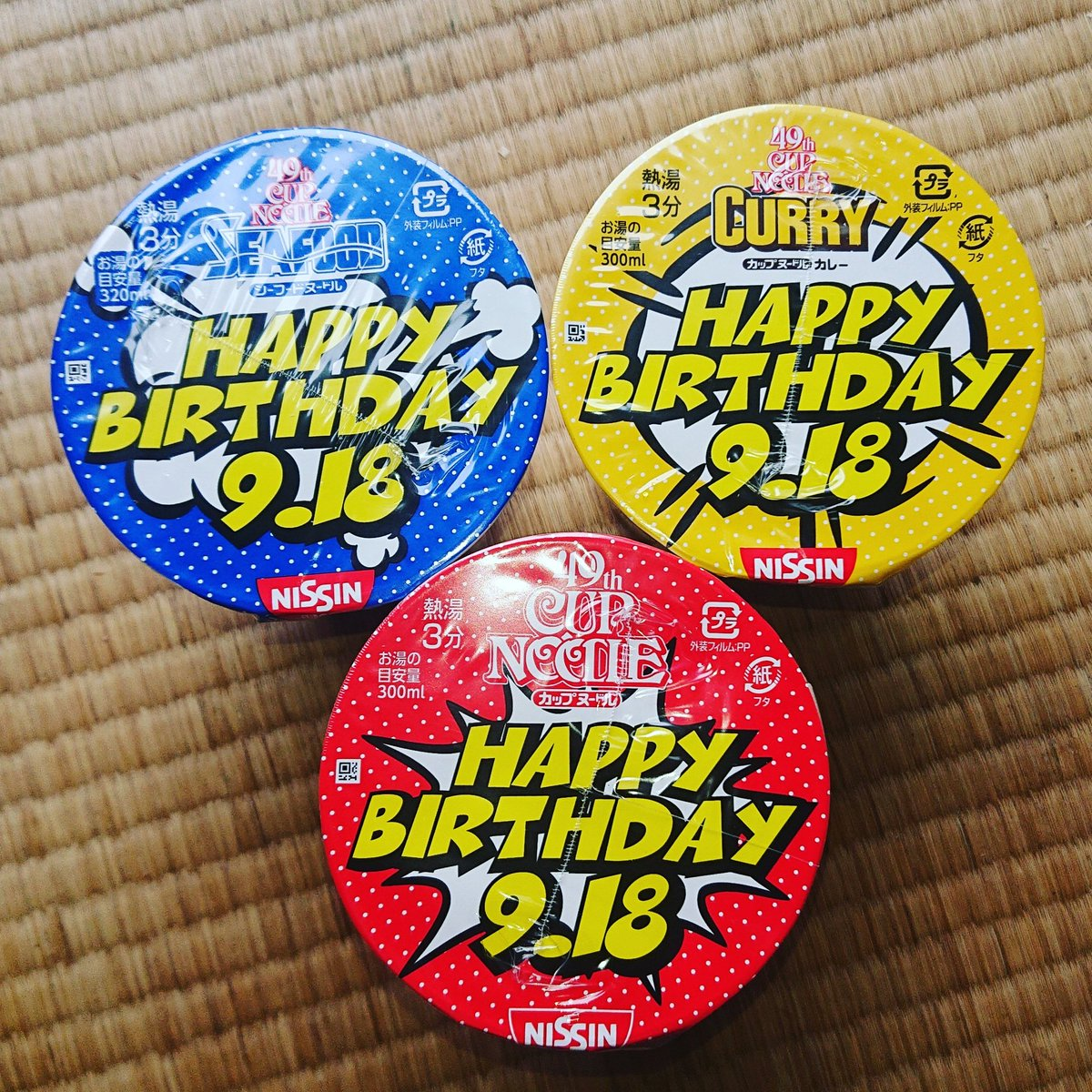 test ツイッターメディア - @yukismile09011 ありがとうございます😊✨ ちなみに  #カップヌードルの日 でもありますね。有名人だと中井貴一さんやうじきつよしさんの誕生日。ジミ・ヘンドリックスの命日。 https://t.co/Qr4FjDO5F6