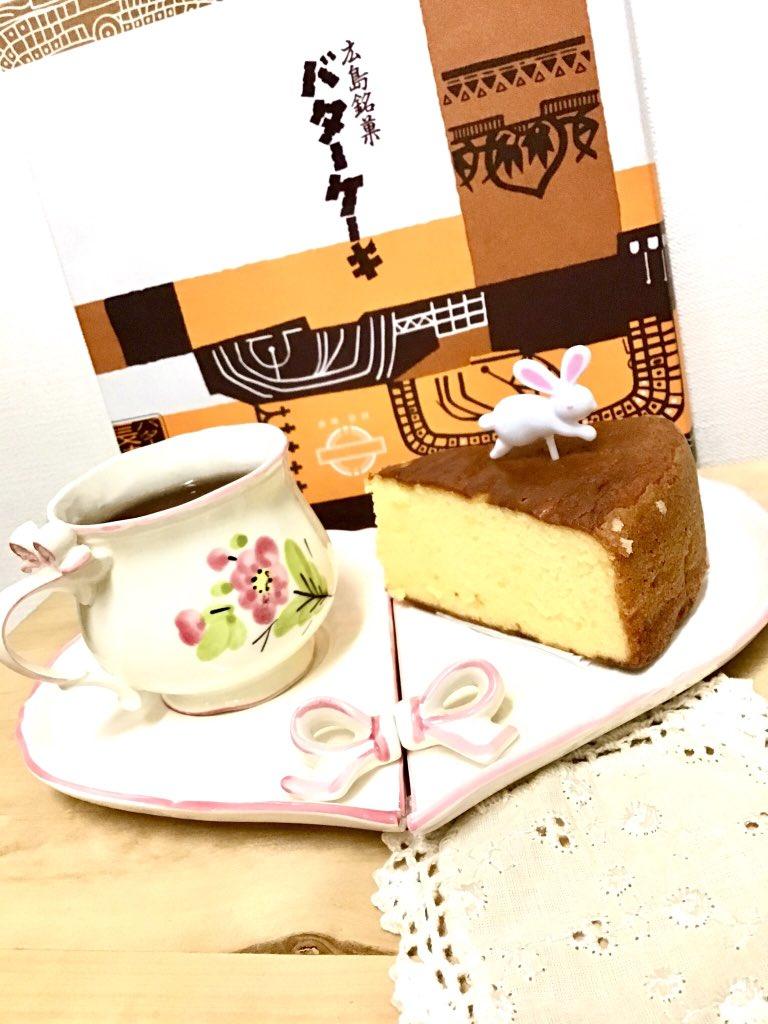 test ツイッターメディア - 入手困難な広島の長崎堂バターケーキがやってきました!  通販無し、現地でしか手に入らないうえに、開店1時間で売り切れる超人気ケーキ🎂 長崎堂はこのケーキしか売ってないと言う徹底ぶり シンプルなのだけれど、ふわふわしっとりで凄く美味しい 次食せるか分からないのでダイエット中ですが…… https://t.co/qmN2Rvhcxj