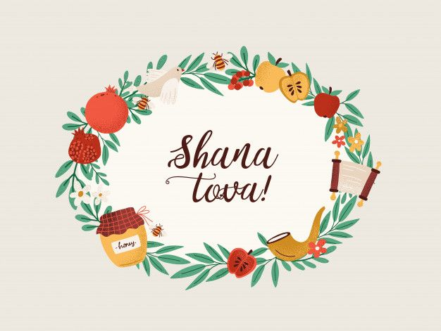 Shanah Tovah and Happy 5781 to all who celebrate Rosh Hashanah!