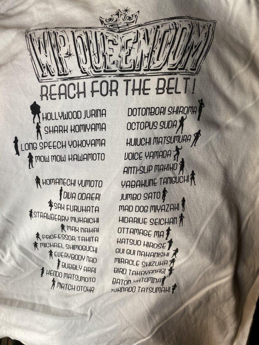 test ツイッターメディア - 豆腐プロレスWIPのシャツに オクトパス須田選手✨✨ #もりもりメール https://t.co/RSnCBdCeK5