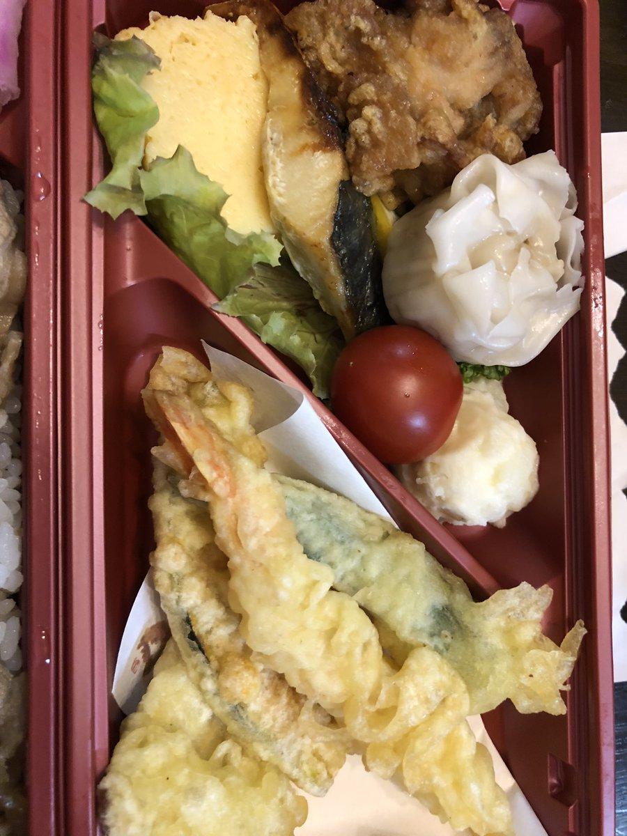 "test ツイッターメディア - @Lapin13ton 私は、水戸市""梅み月""の お弁当を食べました😉 #今日のお元気さん  #ibs4me #茨城放送 https://t.co/1KYb09cAyu"
