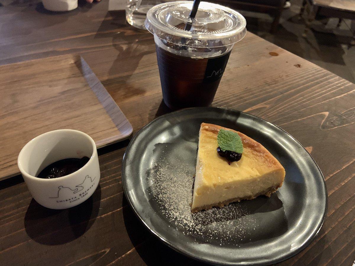 test ツイッターメディア - 岡崎の柴田酒造にジェラートを食べに行ってきました。 この連休で今年のカフェの営業は終わりだそうです。  酒粕や麹を使っているのでアルコール入ってないけど酔いそうでした。  #カフェ #ジェラート #岡崎 https://t.co/YZhfT5SrUl