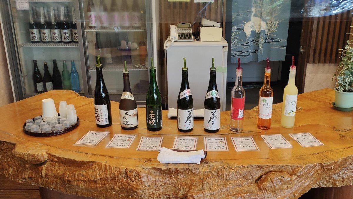 test ツイッターメディア - 市島酒造。新潟によくある淡麗辛口のお酒。仕込み水は水道水を濾過したものだとか。水おいしい https://t.co/jWd56q6YR4