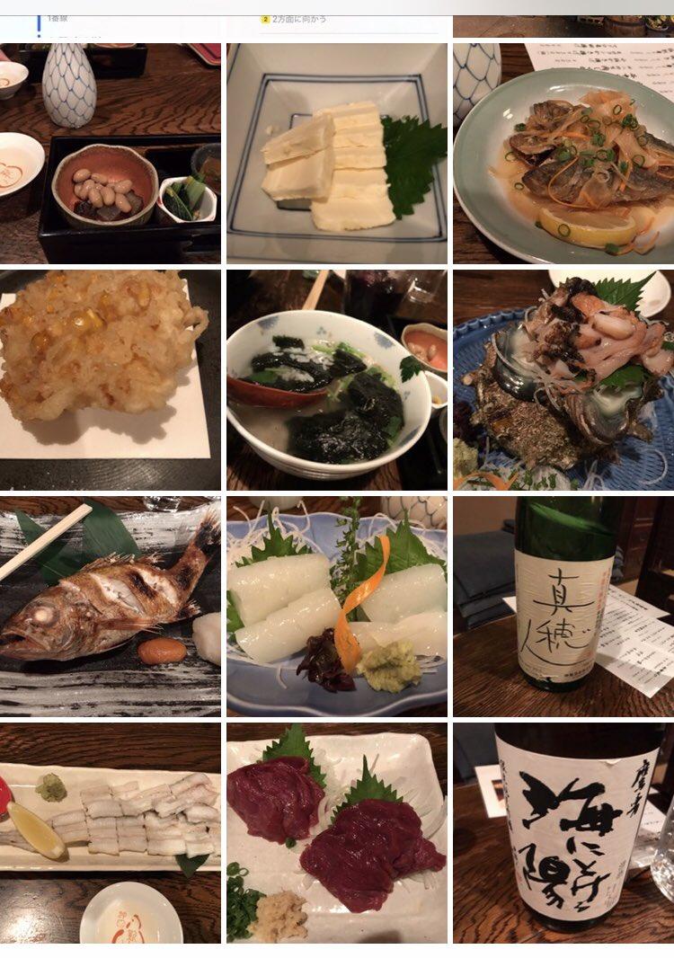 test ツイッターメディア - 断ちごはんで紹介されたものは全て、他にもろこしのかきあげ、海苔茶漬、サザエの刺身、白いか刺身、穴子白焼、馬刺し食べたー!全部美味だけど、やっぱり南蛮漬け最高でした!無限にいけるwあと日本酒!番組で出てきたもの3酒と、〆張鶴純と海にとける陽を冷やでいただきました!最高過ぎた😌 https://t.co/P1ehXmPwKn