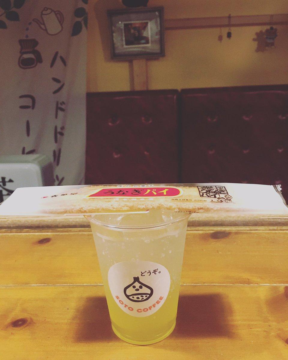 test ツイッターメディア - かわい子ちゃん達から頂いた夜のお菓子で連休がんばれる * 本日も「梅祭り以来の神奈川女子」から「お疲れちゃん、バイト上がりの子達」までありがとうございました! * 明日も起きられたらオープンしま〜す😆 * #今日メンズのお客様は1人  #SOTOCOFFEE #水戸 #喫茶店 #コーヒー #coffee https://t.co/PVstQZCiG1