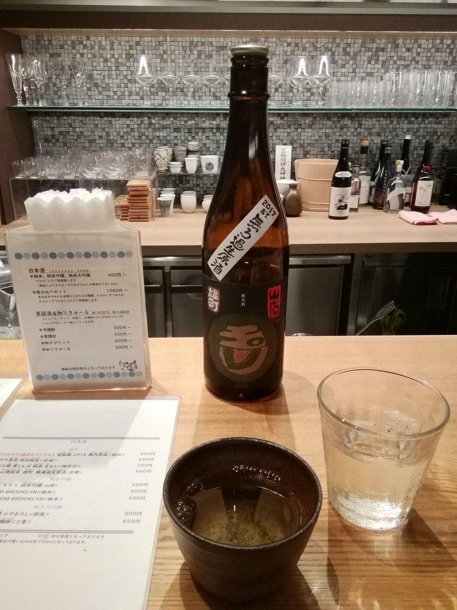 test ツイッターメディア - 日本橋室町界隈でグルメ三昧。ミカドコーヒーの旧軽ロールケーキセット、レストラン桂のサーモンバターソテー、はせがわ酒店のイートインで日本酒三昧。 https://t.co/DeVRtvKdGR