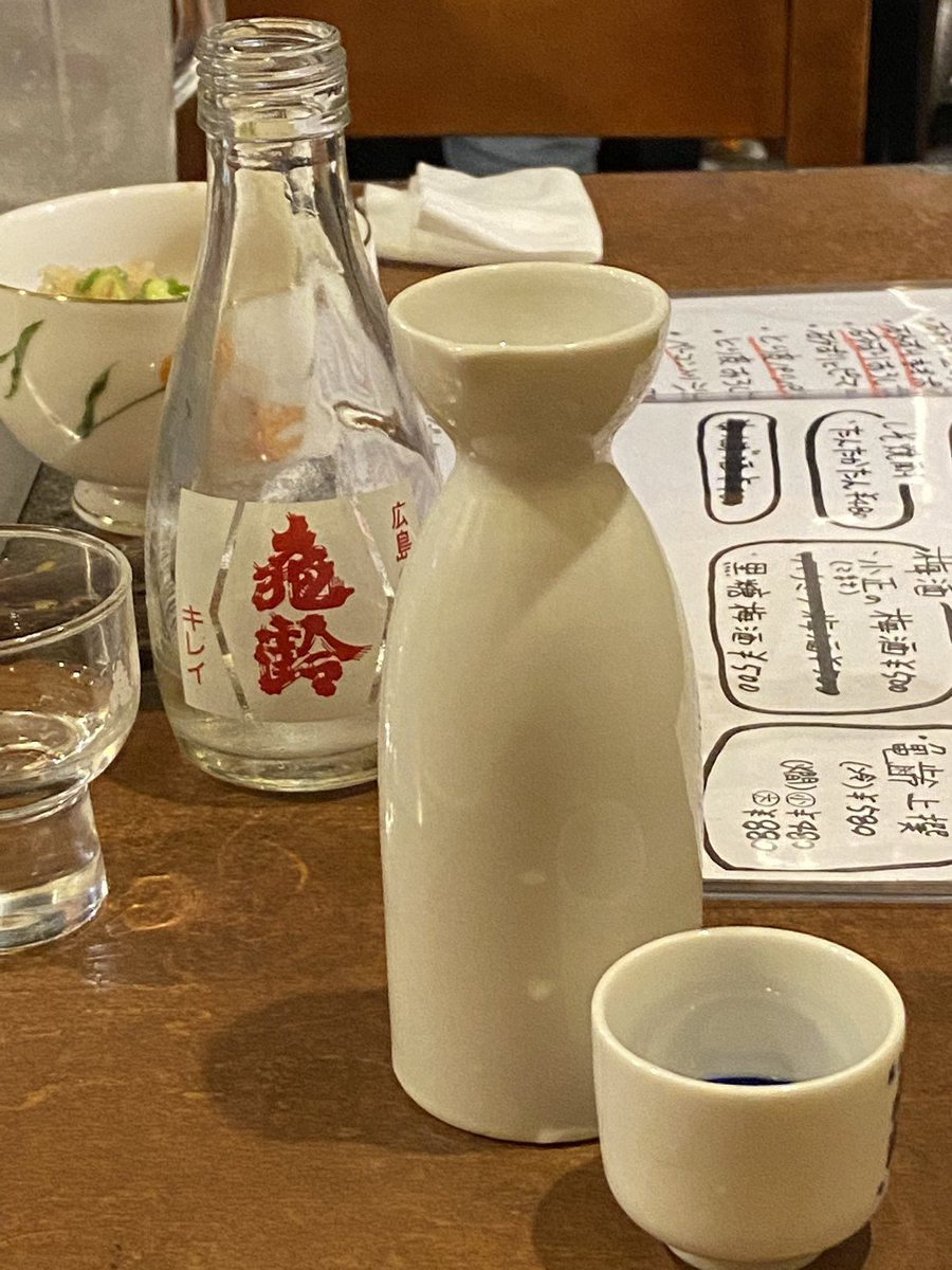 test ツイッターメディア - 東広島の醸造所、亀齢酒造さんの亀齢。 冷やと熱燗頂いてみましたが熱燗だと飲んだ瞬間ふわぁぁぁっと口の中に香りが広がって日本酒飲んでるぅ〜〜って感じがしてとtwも良いですね。 https://t.co/eqYKbdnEqf