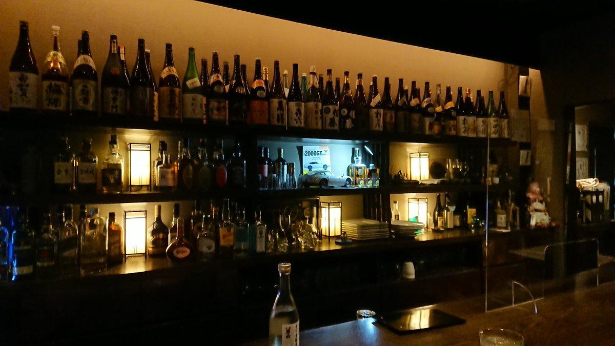 test ツイッターメディア - 宮古市 唯一の酒蔵 菱屋酒造 男山(旧2級) オーダーしたら 本吟醸試供品を 頂いた ラッキー https://t.co/bW7lvyRVbA