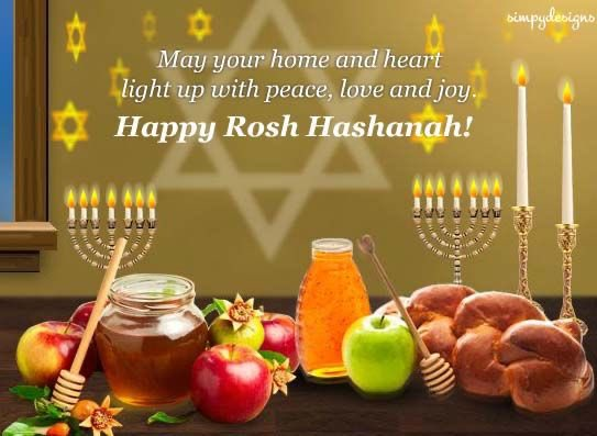 To all those who celebrate Rosh Hashanah, we wish you a very happy healthy and prosperous new year!