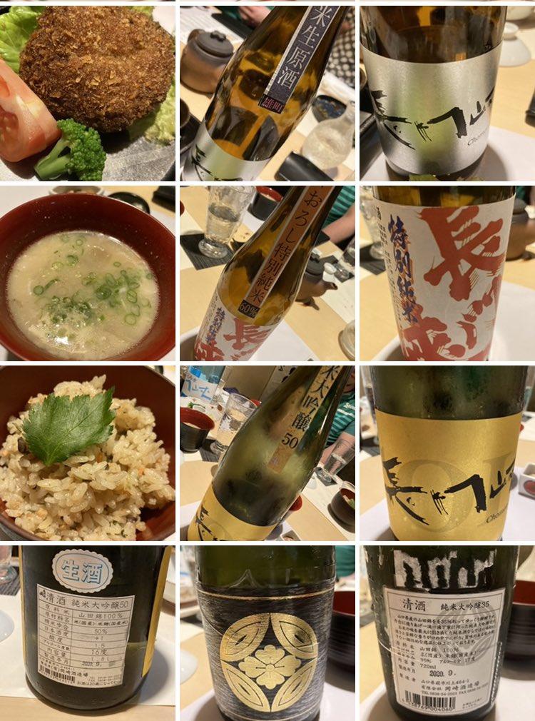 test ツイッターメディア - 今日、朝から370kmほどの移動をへて、 山口県岡崎酒造場さんのお酒と、 わさびやさんの美味しい料理を堪能。 なかでも、 ミンチカツと純米生原酒 雄町との マリアージュは最高でした。 ほぼすべてのお酒が 次々に美味いとうならせてくれる、 最上の蔵元会でした。 https://t.co/98KOkSp4Co