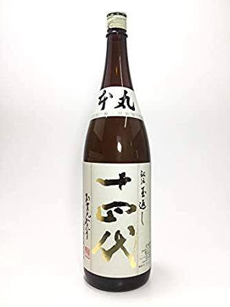 test ツイッターメディア - 十四代美味すぎて日本酒にハマりそう https://t.co/MMslFvF8qb