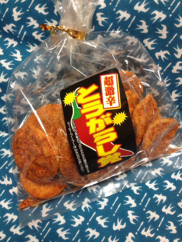 test ツイッターメディア - @tadaaki_crazy88 やだー これ食べながらツイートしてたんだけど… (そこは南部せんべいでしょ!) https://t.co/UnZ6XnBKcM