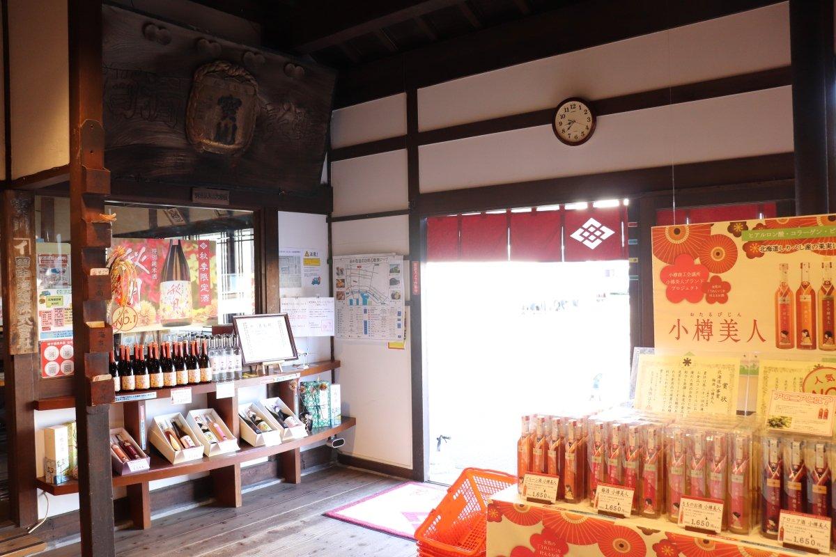 test ツイッターメディア - こんにちは、小樽の田中酒造です。今日の小樽は天気が良く気持ちの良い朝を迎えております。本店では開店前からしっかり換気と消毒をして皆様のご来店をお待ちしております。日本酒の販売はもちろん色々な和菓子を紹介、販売しております。お彼岸にぜひどうぞ!😊 #小樽 #田中酒造 #小樽のグルメ https://t.co/ktj5pwPEH7