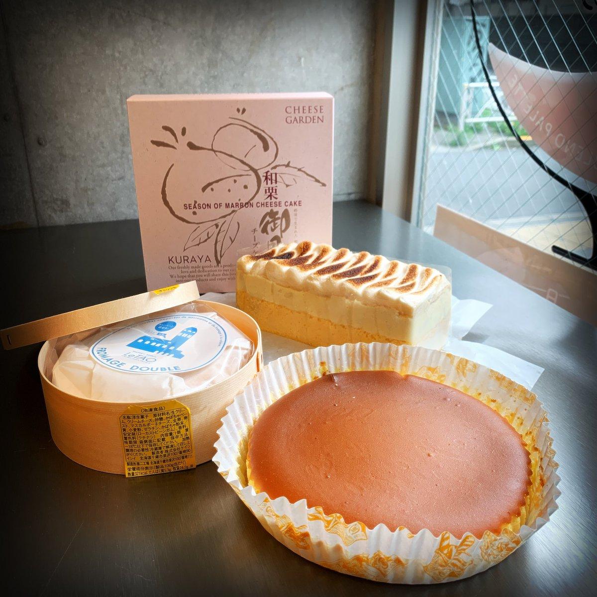 test ツイッターメディア - 久々に参加した #チーティング は秋の味覚満載で前半の三品は芋・栗・南瓜。ルタオ @LeTAO_official や那須御用邸チーズケーキ @cheesegarden から、ミシュランビブグルマンのイタリアン オステリアブッビーノまで…幸せな食べ比べをさせていただきました。#チーズケーキ  https://t.co/aIygjyUEbr https://t.co/1SC69uxO4B