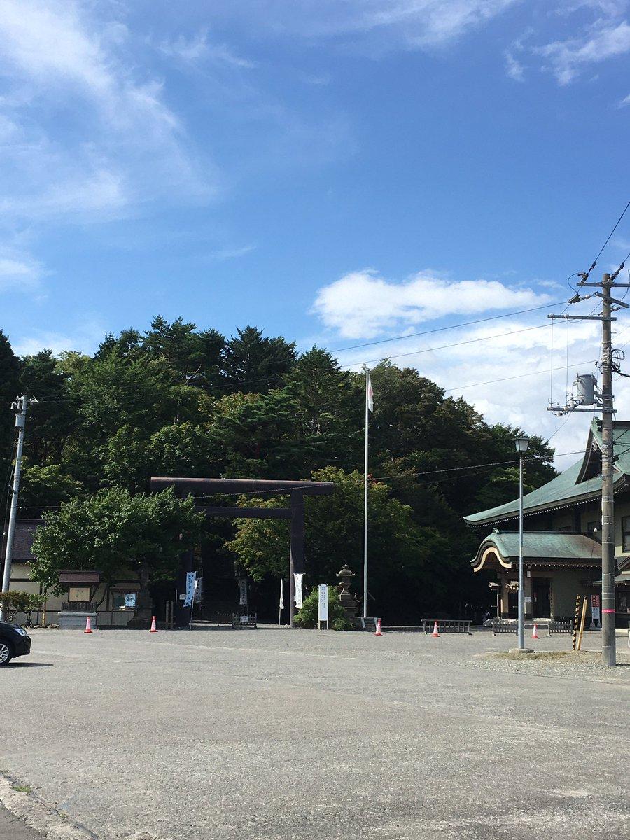 test ツイッターメディア - 今日の最初は千歳市の千歳神社。  4枚目の遠景を見るとわかるかと思いますが、チャシ跡です。地図で見ても、千歳川沿いのいかにもな地形。  なお、千歳はアイヌ地名「シコツ」が縁起が悪いとして鶴に因んで付けた付けられた和名地名です。 https://t.co/BR6RrHm8xu