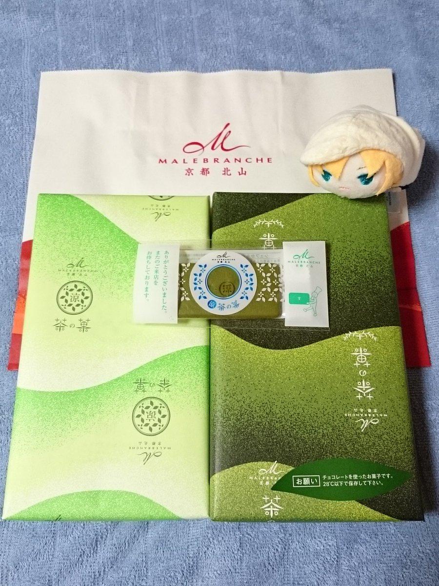 test ツイッターメディア - 大好きな京都北山マールブランシュさんの『茶の菓』っていうラングドシャ✨ ノーマルのホワイトチョコをサンドしたやつの他に夏用の『涼茶の菓』っての新たに出たみたいで、生地にホワイトチョコが練り込んであって抹茶が濃いみたい✨一緒にお買上げ( *´꒳`* )💕 オマケも貰いました💕 https://t.co/d9vl68lVW0