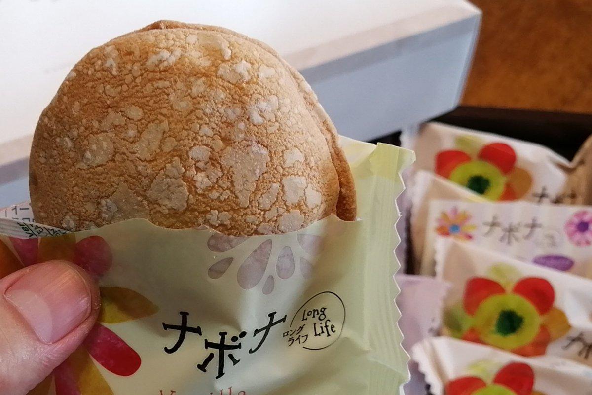 test ツイッターメディア - 「ナボナはお菓子のホームラン王です!」  実家に行ったら、亀屋万年堂のナボナが。懐かしい味😊 #亀屋万年堂 #ナボナ #王貞治 さん #ファミコン https://t.co/42HioadGOz