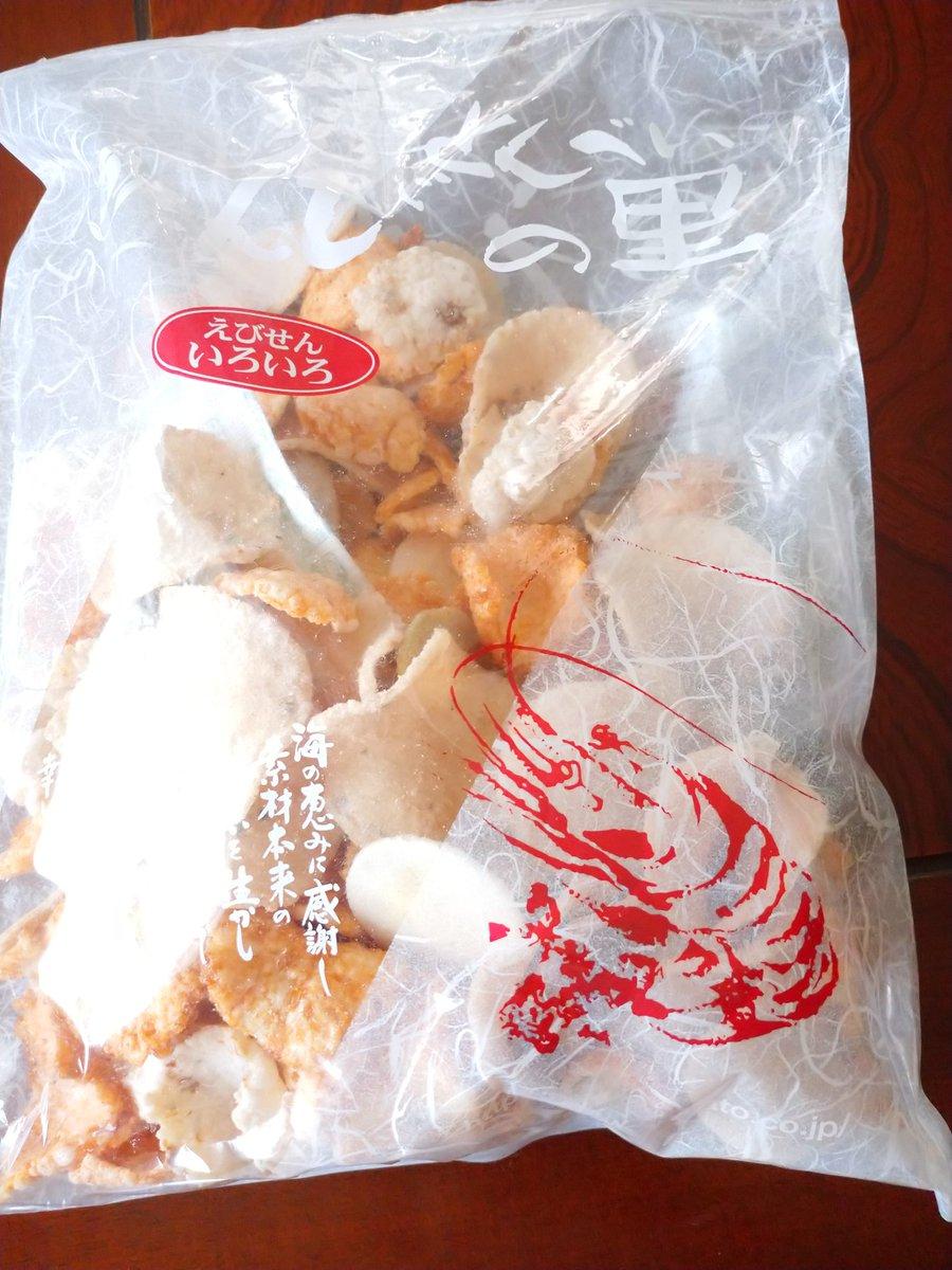 test ツイッターメディア - 先日、お嬢さまが大阪と愛知に遊びに行ったときに買ってきてくれたお土産。 愛知のえびせんべいの里、これ美味しい😋やめられない止まらない味🦐 https://t.co/3T1I2rRZO0