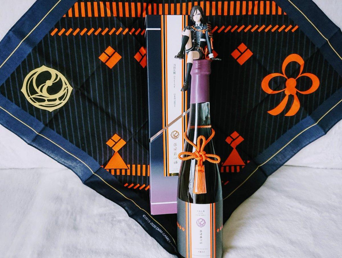 test ツイッターメディア - 佐々木酒造さんから日本酒刀剣男士薬研藤四郎が到着いたしました✨ パッケージもボトルもお包みも最高に薬研藤四郎。企画してくださった方もデザインしてくださった方も日本酒を作ってくださった方もありがとうございます! おつまみには佐藤水産のトバを用意しているのでいただくのが楽しみです♪ https://t.co/VaX5vXwE5n